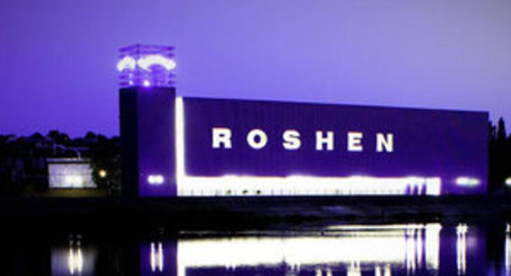 Киев торопит Онищенко с приездом инспекции на заводы Roshen