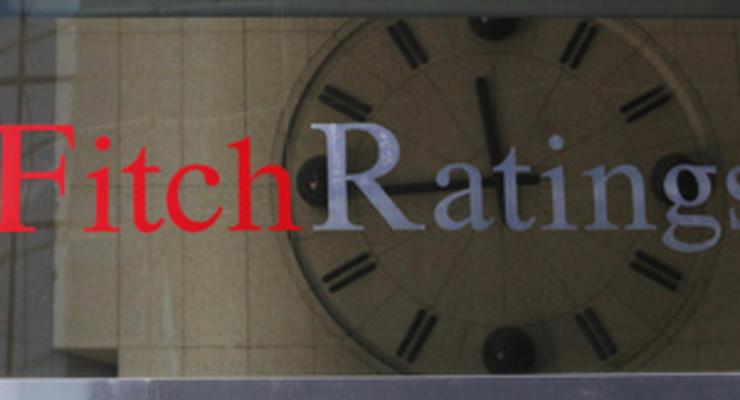 Fitch присвоило рейтинг крупнейшему банку Украины