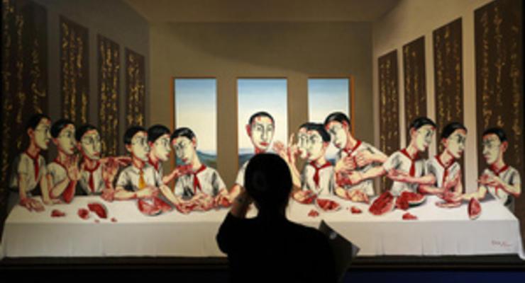 Китайская Тайная вечеря помогла ведущему аукционному дому установить рекорд