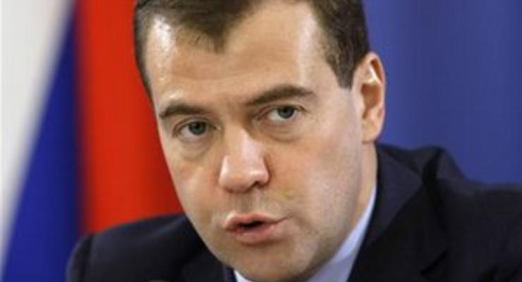 Подписание Украиной соглашения с ЕС исключает членство в ТС - премьер РФ
