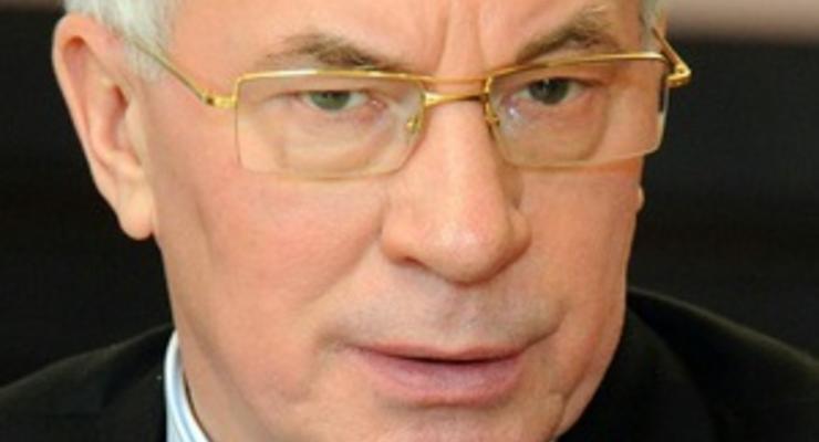 Медленно понимают. Азаров пожурил Россию за панику из-за ассоциации Украины с ЕС