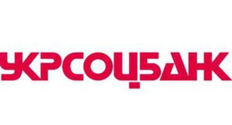 Крупный украинский банк рапортует о весомом росте прибыли на фоне заявлений о продаже