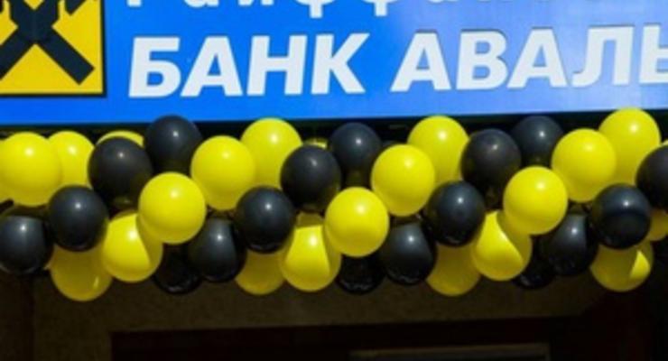 Один из крупнейших банков Украины увеличил прибыль в 10 раз