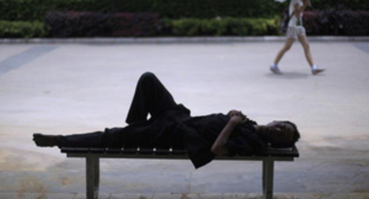 Почти 85 миллионов человек живут за чертой бедности в Евросоюзе - официальные данные