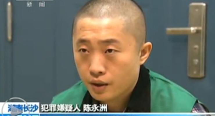 Китайский журналист, арестованный за порчу репутации компании, признал свою вину
