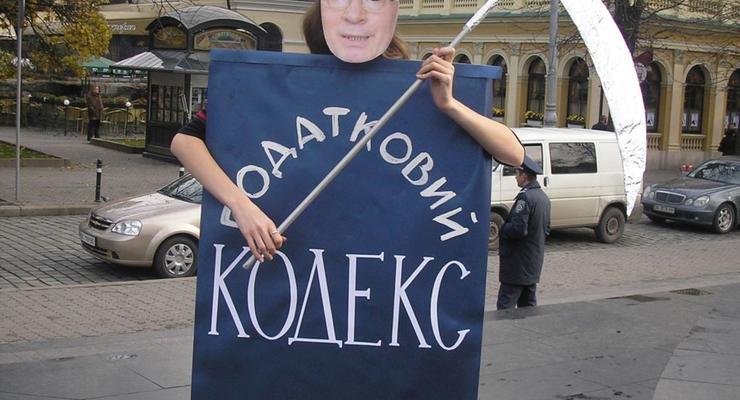 День налоговика: ТОП-10 налоговых скандалов Украины