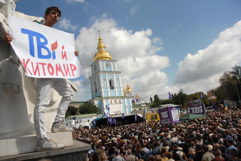 Фото Таисии Стеценко/Корреспондент.net