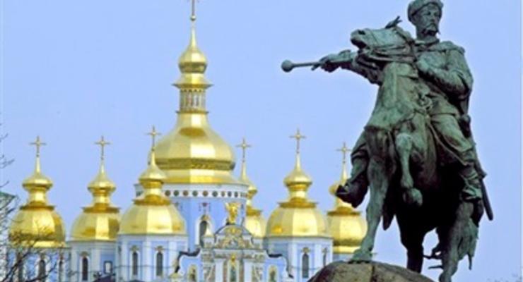 """Домашнее задание. МВФ подгтовил Украине """"амбициозный"""" пакет мер для получения займа"""