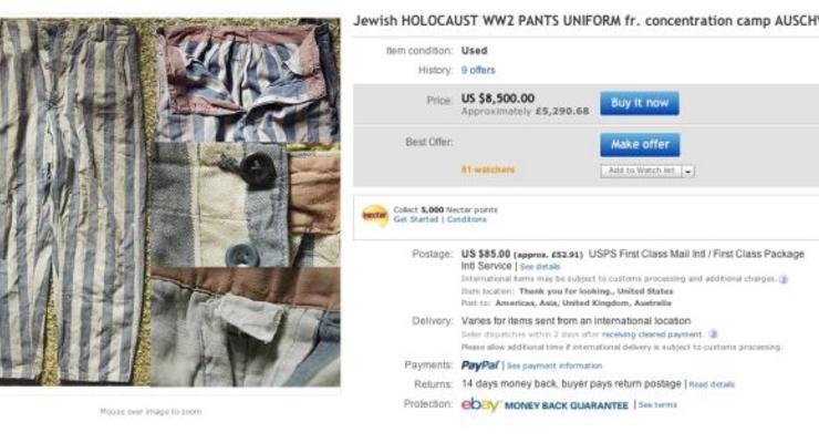 Украинец продавал на eBay вещи заключенных Освенцима (ФОТО)