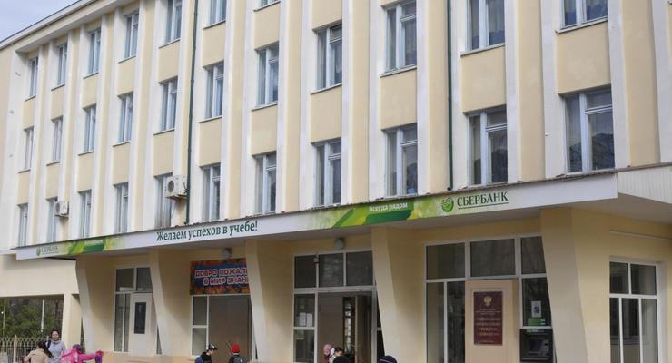 Крупнейший банк России намерен уволить 30 тысяч человек