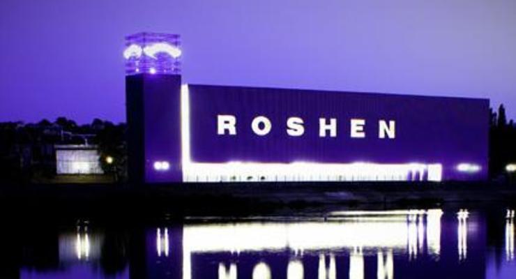 Качество конфет Roshen проверят украинские инспекторы