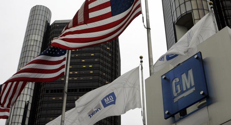 Администрация США заработал миллиард на продаже акций колосса автопрома