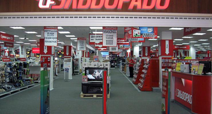 Сеть Эльдорадо оштрафована на сто миллионов