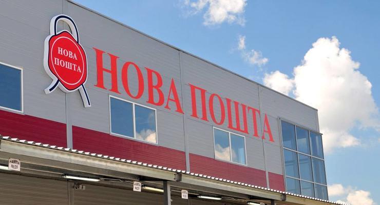 Доставить все: История успеха ведущего оператора экспресс-доставки в Украине