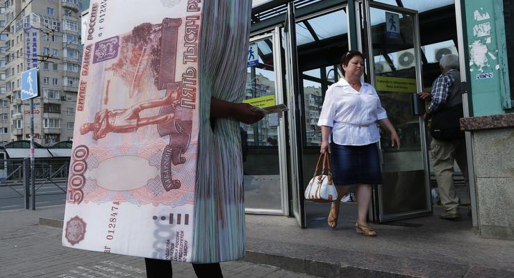 Власти России лишили один из крупнейших банков страны лицензии за крупномасштабные сомнительные операции