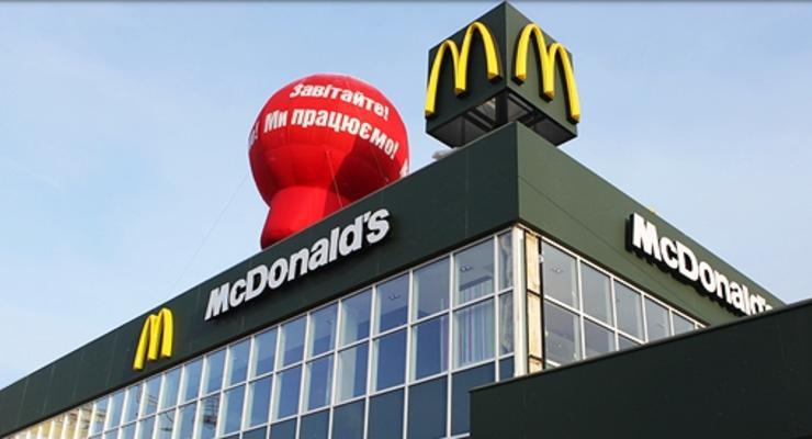 McDonald's Ukraine сменил гендиректора