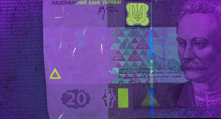 Банки будут отбирать «грязные» деньги у населения