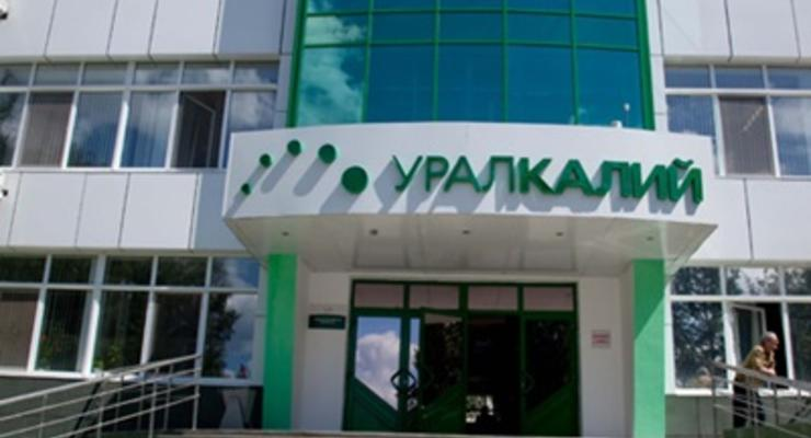 Российский агрохимический холдинг продал акции Уралкалия на $170 миллионов