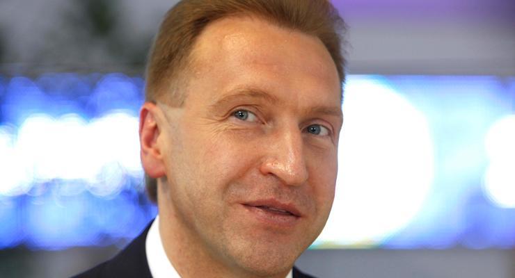 Россия признала, что действовала жестко в отношении Украины в переговорах по таможенным вопросам