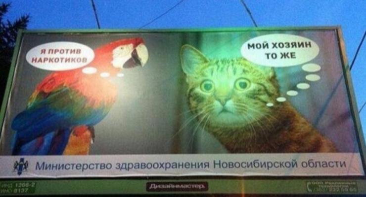 Рекламные маразмы года