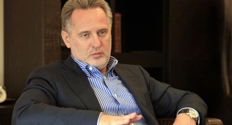 Украина может вернуть посредника в схему поставок российского газа