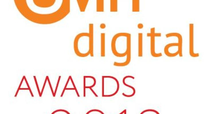 UMH Digital Awards - новая премия в области  интернет-видеорекламы в Уанете