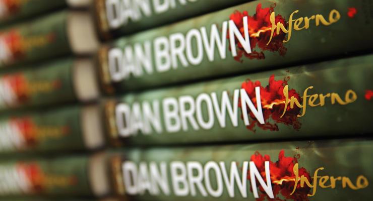 10 самых популярных книг 2013 года