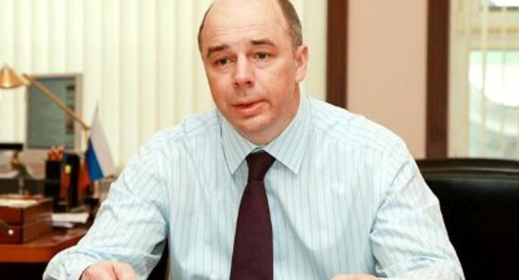 Россия предлагает Украине кредит SDR эквивалентом $9 млрд - Минфин РФ