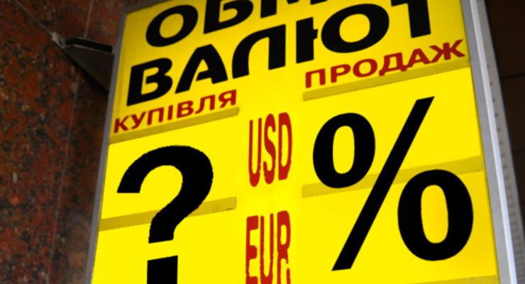 Курс валют: на межбанке курс продажи доллара вырос