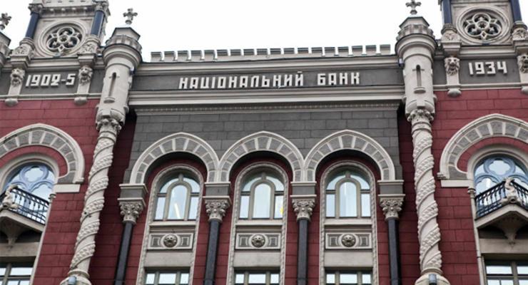 Украина ожидает в ближайшее время получить второй транш кредита от РФ в $2 млрд
