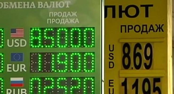 Украинский бизнес уже потерял $2 млрд из-за валютных колебаний