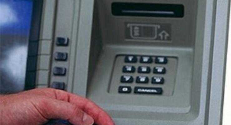 За месяц в Украине количество банковских точек сократилось на 0,4%