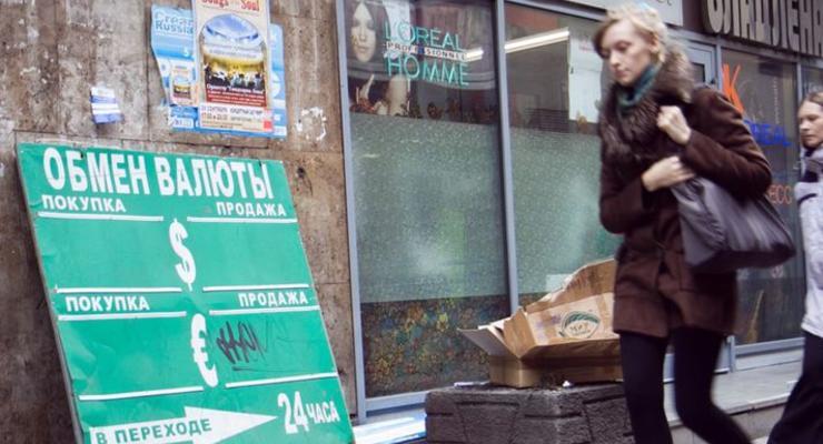В Киеве невозможно купить валюту
