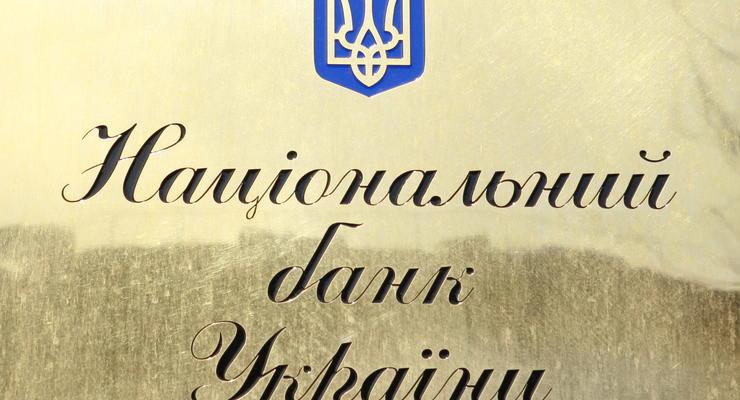 Украина может выполнять все обязательства по внешним выплатам - глава НБУ