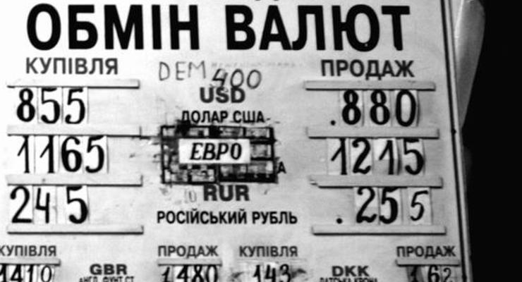 Курсы наличных валют на 17 февраля