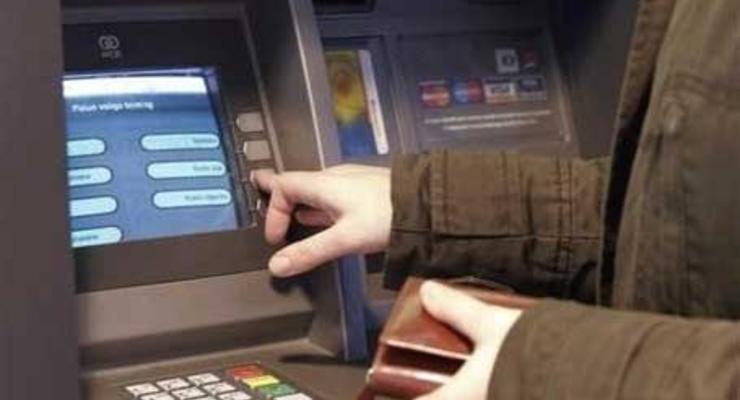 Банки ввели ограничение на съем наличных