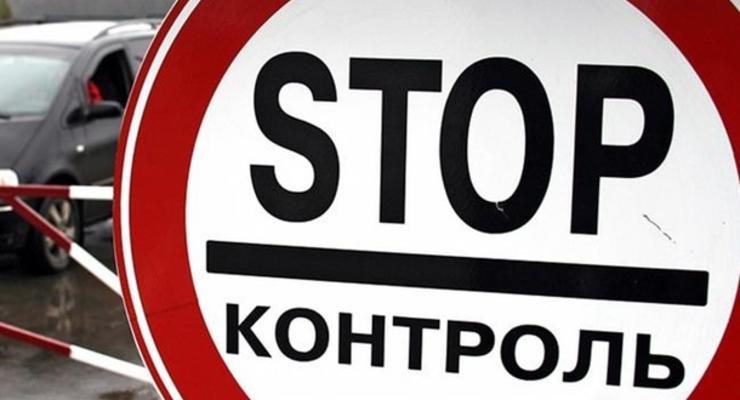 Правительство не располагает фактами ухода бизнеса ТС с рынка Украины - Мунтиян