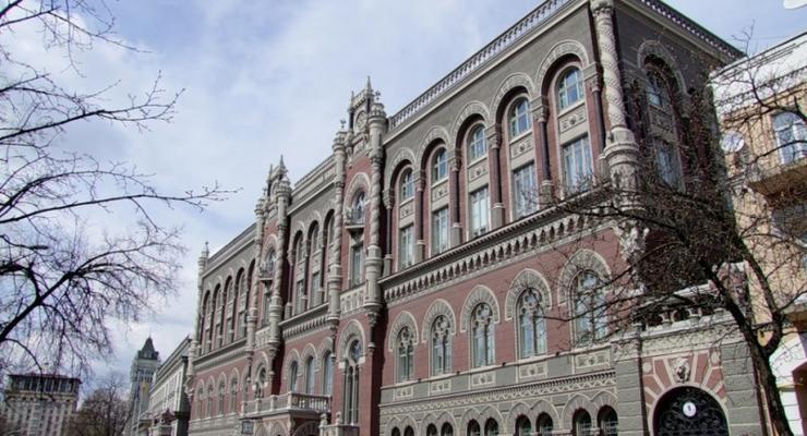 Проблем с безналичными платежами в Украине нет – НБУ
