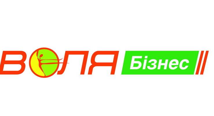 Интернет «в офис»  для Львова, Ровно и Харькова станет доступней