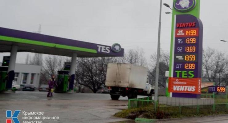 В Крыму до 14-15 грн выросли цены на бензин