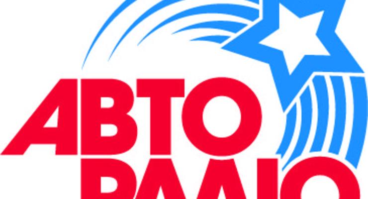 Одна страна - одно будущее: Авторадио едет в Крым