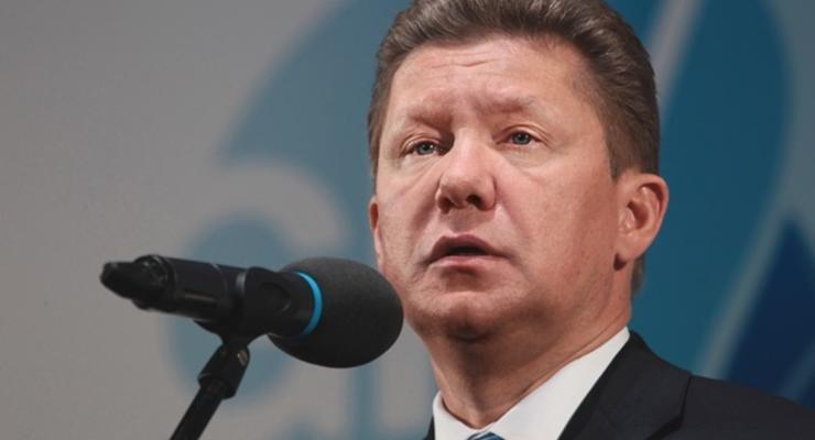 Долг Нафтогаза перед Газпромом вырос до $1,89 млрд - Миллер