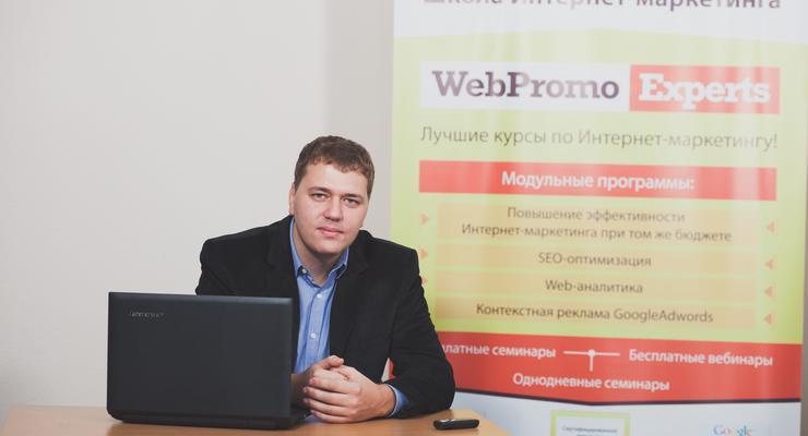 Практический мастер-класс «Продвижение на западные рынки»