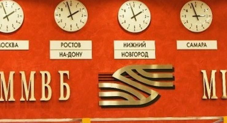 Курс доллара на Московской бирже вырос на 4 копейки