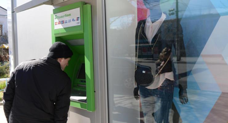 В Крыму банкоматы ПриватБанка выдают максимум 500 гривен