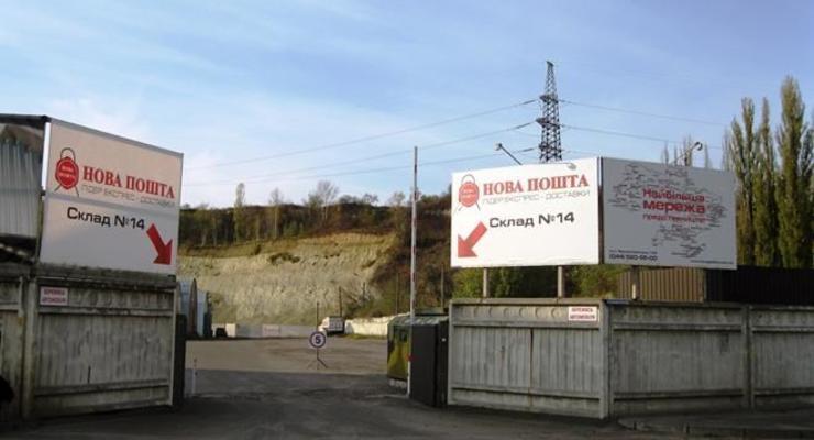 Новая Почта возобновила доставку в Крым