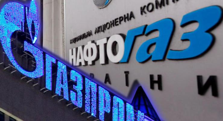 Запланированные на 20-21 марта переговоры между Нафтогазом и Газпромом не состоялись - источник