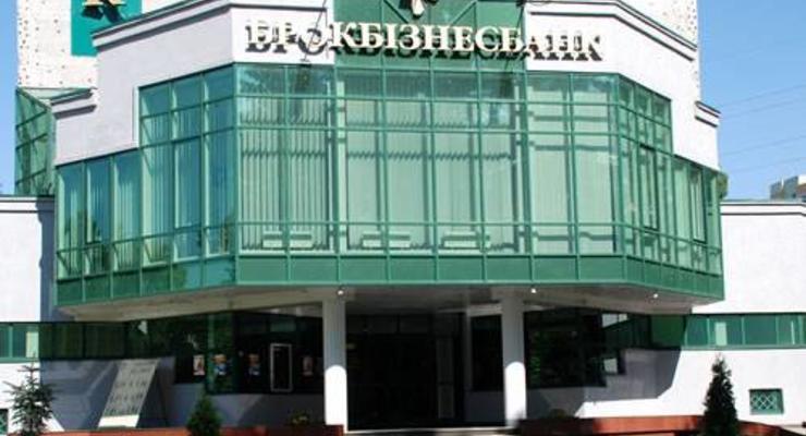 Задержан глава наблюдательного совета Брокбизнесбанка