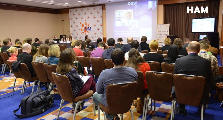 В Киеве состоялась V Международная конференция «Новые медиа - новые возможности», посвященная конвергенции традиционных медиа в интернете.
