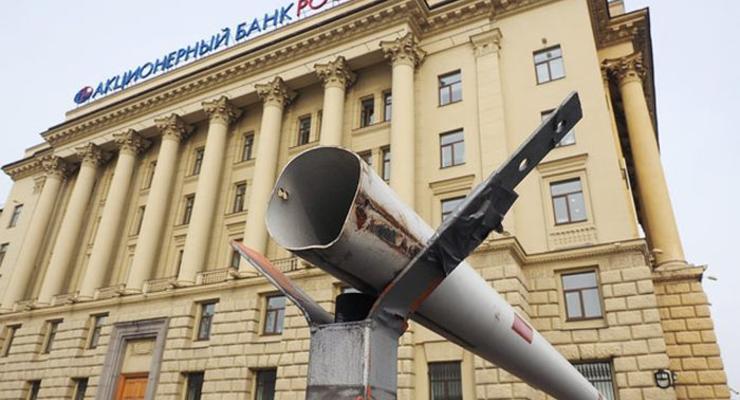 Банк Россия ответил на санкции закрытием американских счетов
